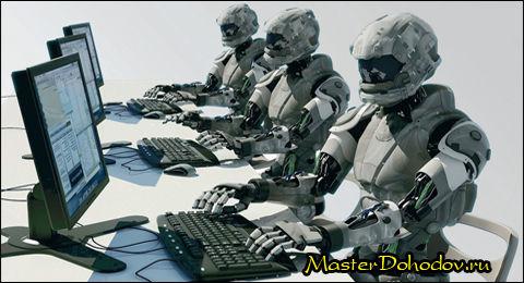 Автоматическая торговля на форекс