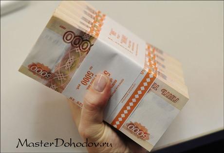 Как заработать на форекс новичку от 30 000 до 150 000 рублей и ...