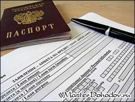 Виды кредитов для безработных