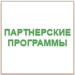 kn-pp
