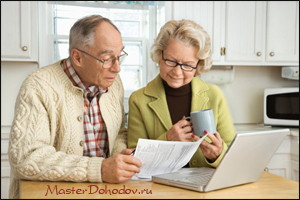 Виды кредитования пенсионеров