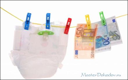 Варианты заработать деньги в декрете