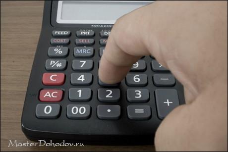 Как рассчитать своп