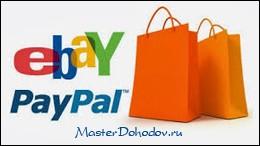 PayPal и eBay