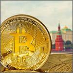 Регулирование рынка криптовалют